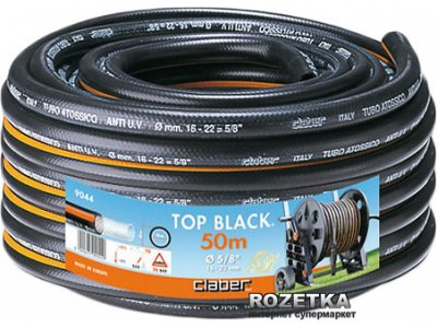 Claber Tubo irrigazione Mt. 50 Top Black Claber