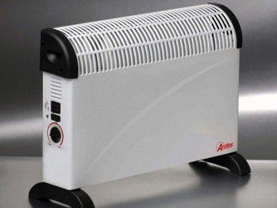 Stufe elettriche in vendita su verdegarden - Stufette elettriche a basso consumo energetico ...